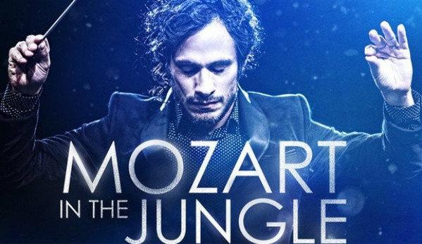 MozartAmazon2